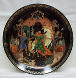 Bradford Exchange Vintage Collectible Plate Firebird Russian 5th In Series 3204 -- New
