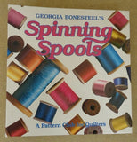 Oxmoor House Spinning Spools Quilting Book with Templates