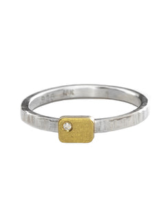 Stacking Cell Ring in yellow