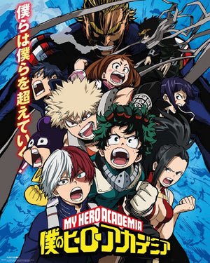 GBeye My Hero Academia Season 2 Poster 40x50cm | Yourdecoration.de
