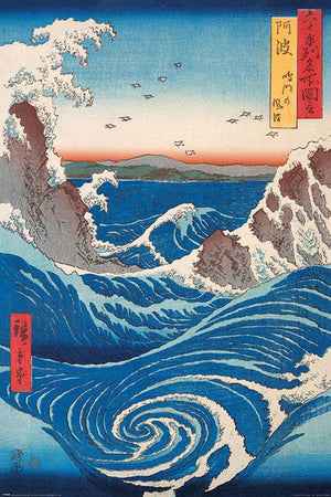 Pyramid Hiroshige Naruto Whirlpool Poster 61x91,5cm | Yourdecoration.de