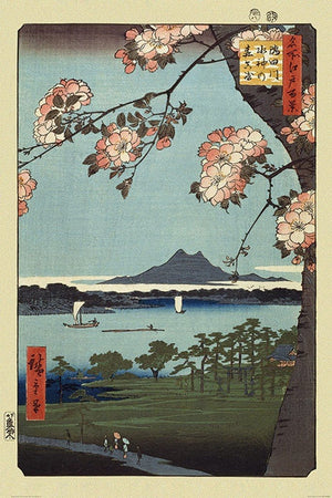 Pyramid Hiroshige Masaki and Suijin Grove Poster 61x91,5cm | Yourdecoration.de