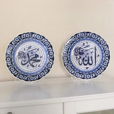Our First Islamic Ceramics Collection!