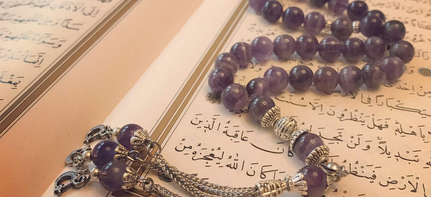 Islamic Tesbih Prayer Beads