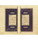 Atlantis Tablo Islamic Decor 40 x 30xm Quran's First Surahs Canvas Print Islamic Art B11965
