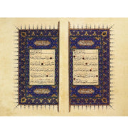 Atlantis Tablo Islamic Decor Quran's First Surahs Canvas Print Islamic Art B11965 - Modefa
