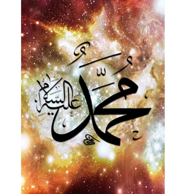 Atlantis Tablo Islamic Decor Muhammad over Galaxy Canvas Print Islamic Art H11147
