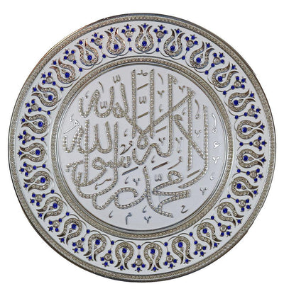 Islamic Decor Decorative Plate White/Silver/Blue Tawhid 33cm