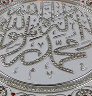 Gunes Islamic Decor 33cm Islamic Decor Decorative Plate White/Silver/Red Tawhid 33cm