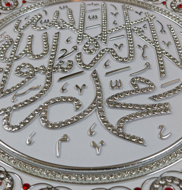 Islamic Decor Decorative Plate White/Silver/Red Tawhid 33cm