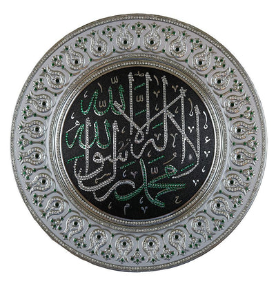 Gunes Islamic Decor 42cm Islamic Decor Decorative Plate Silver/Black/Dark Green Tawhid 42cm