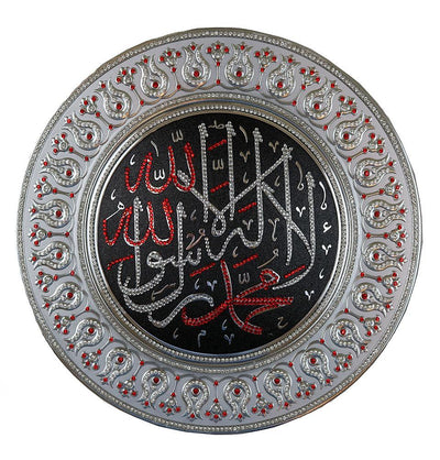Gunes Islamic Decor 42cm Islamic Decor Decorative Plate Silver/Black/Red Tawhid 42cm