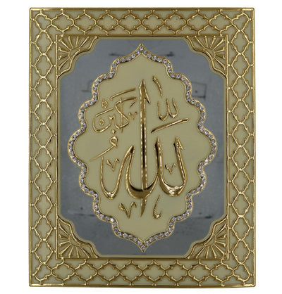 Gunes Islamic Decor Allah Islamic Table Decor Mirrored Frame Allah 2998