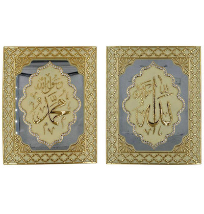 Gunes Islamic Decor Allah & Muhammad Set Islamic Table Decor Mirrored Frame Allah & Muhammad Set 0523