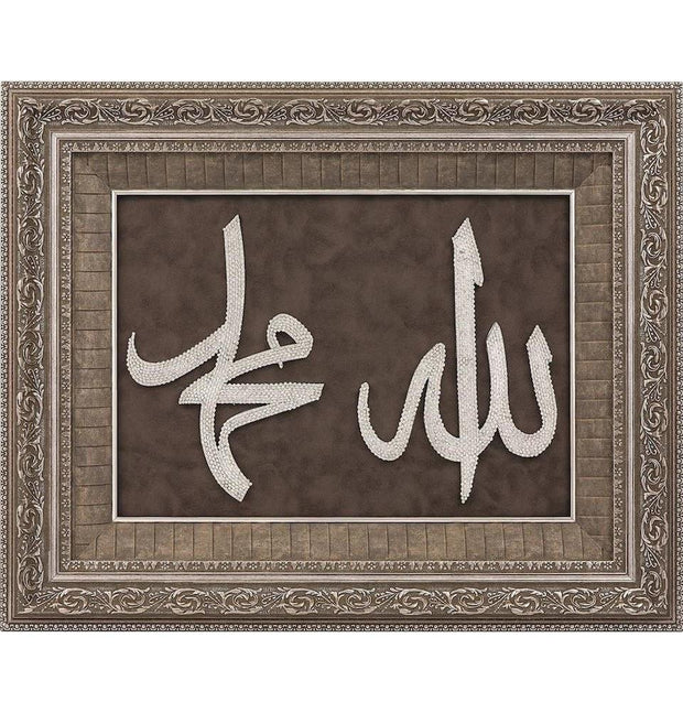 Gunes Islamic Decor Framed Wall Art Allah / Muhammad with Rhinestones 23.5 x 29.5in 1050