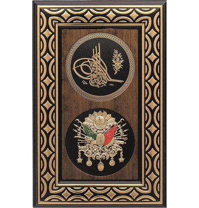 Gunes Islamic Decor Framed Wall Hanging Plaque Ottoman Coat of Arms with Tughra 1496 - Modefa