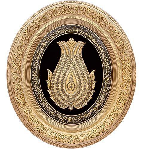 Gunes Islamic Decor Gold / Black Oval Framed 99 Names of Allah Tulip 52 x 60cm 2154 Black