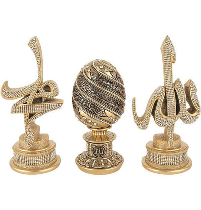 Gunes Islamic Decor Gold Islamic Table Decor Arabic 3 Piece Set Allah, Muhammad & Ayatul Kursi Egg 1693