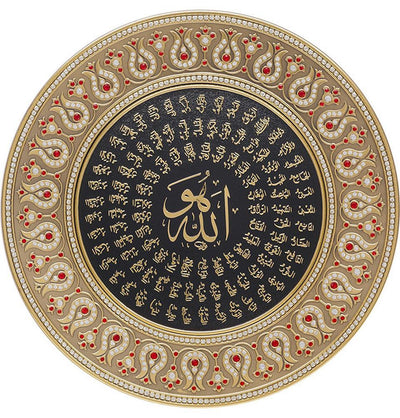 Islamic Decorative Plate 99 Names of Allah with Tulips 33cm 2233
