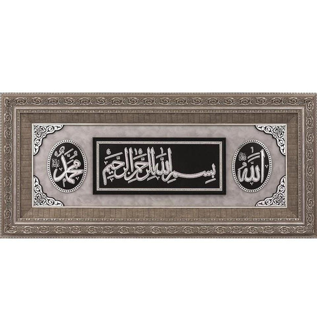 Gunes Islamic Decor Islamic Home Decor Large Framed Hanging Wall Art Bismillah with Allah / Muhammad 60 x 120cm 1041