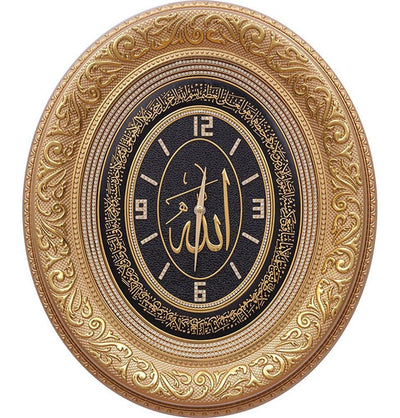 "Gunes Islamic Decor Islamic Oval Wall Clock Home Decor ""Allah"" with Ayatul Kursi 17 x 20in"