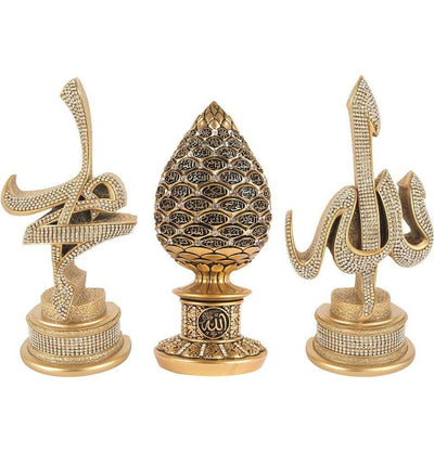 Gunes Islamic Decor Islamic Table Decor Arabic 3 Piece Set Allah, Muhammad & 99 Names Egg 1693