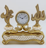 Gunes Islamic Decor Islamic Table Decor Clock with Allah Muhammad 2302