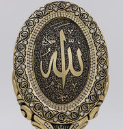Gunes Islamic Decor Oval Table Decor Piece 'Allah' 9336 - Modefa