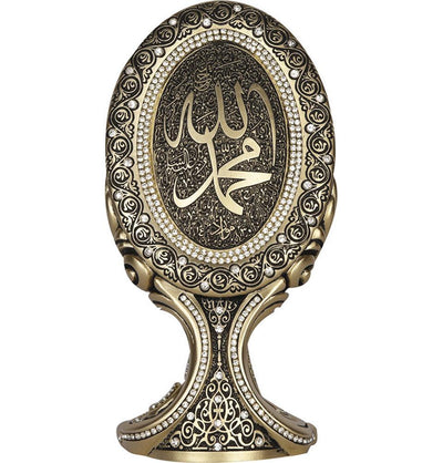 Gunes Islamic Decor Oval Table Decor Piece Allah Muhammad 9395 - Modefa