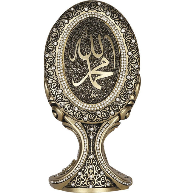 Gunes Islamic Decor Islamic Table Decor Oval Allah Muhammad 9395