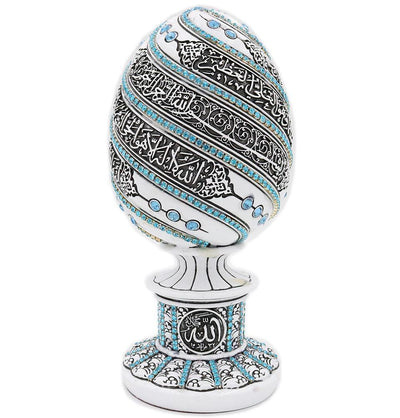 Islamic Table Decor White/Turquoise Egg - Ayatul Kursi 1655