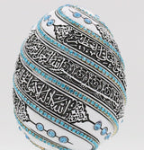 Gunes Islamic Decor Islamic Table Decor White/Turquoise Egg - Ayatul Kursi 1655