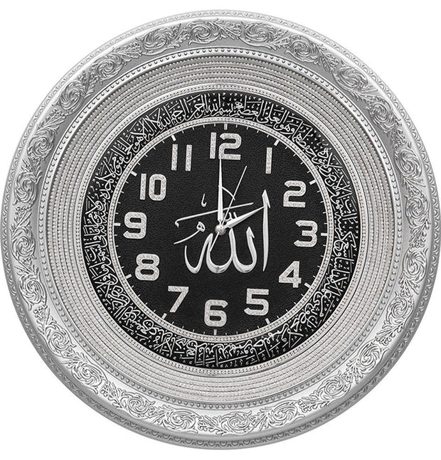 Gunes Islamic Decor Large Circular Allah Clock 56cm 1987