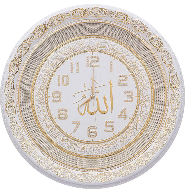 Gunes Islamic Decor Large Circular Allah Clock 56cm 1988 - Modefa