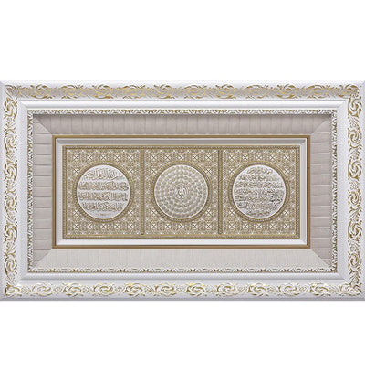 Gunes Islamic Decor Large Framed Islamic Art Ayatul Kursi, Nazar Dua, and 99 Names of Allah 19 X 30IN 0885 - Modefa