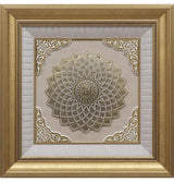 Gunes Islamic Decor Large Framed Islamic Wall Art 99 Names of Allah Daisy 2327