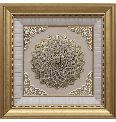 Gunes Islamic Decor Large Framed Islamic Wall Art 99 Names of Allah Daisy 2327 - Modefa