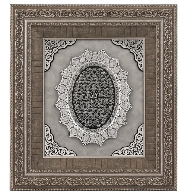 Gunes Islamic Decor Large Framed Wall Art 99 Names of Allah 24 x 28in 1240