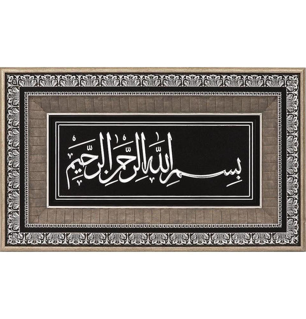Gunes Islamic Decor Large Framed Wall Art Bismillah 19 x 30in 0856