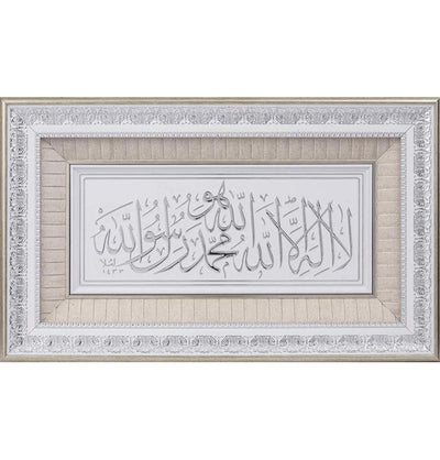 Gunes Islamic Decor Large Framed Wall Art Tawhid 19 x 30in 0861 - Modefa