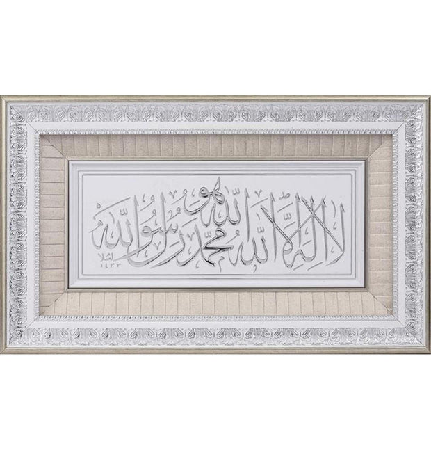 Gunes Islamic Decor Large Framed Wall Art Tawhid 19 x 30in 0861