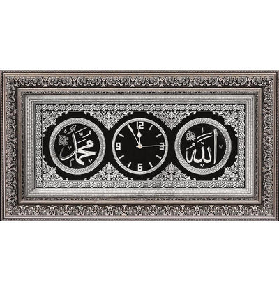 Gunes Islamic Decor Large Framed  Wall Clock with Allah / Muhammad 17.5 x 33in 0836 - Modefa