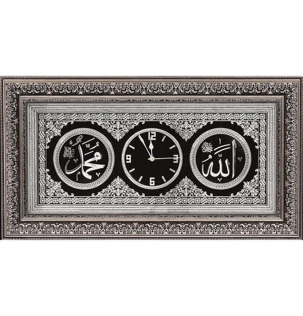 Gunes Islamic Decor Large Framed  Wall Clock with Allah / Muhammad 17.5 x 33in 0836
