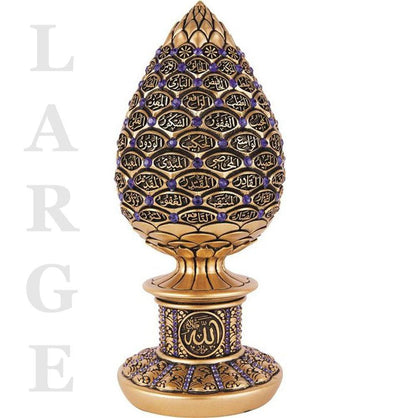 Gunes Islamic Decor Islamic Table Decor Golden Large Egg - 99 Names of Allah 1632 - Modefa