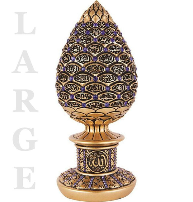 Gunes Islamic Decor Large / Gold Islamic Table Decor Golden Large Egg - 99 Names of Allah 1632