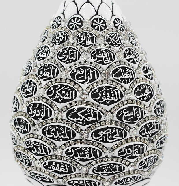 Gunes Islamic Decor Islamic Table Decor White Large Egg - 99 Names of Allah - Modefa