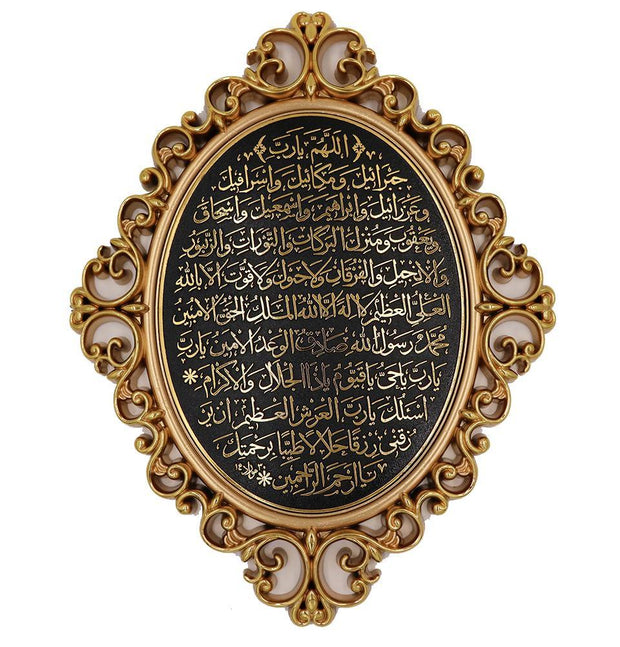Luxury Islamic Wall Decor Plaque Abundance Dua 24 x 31cm 2442