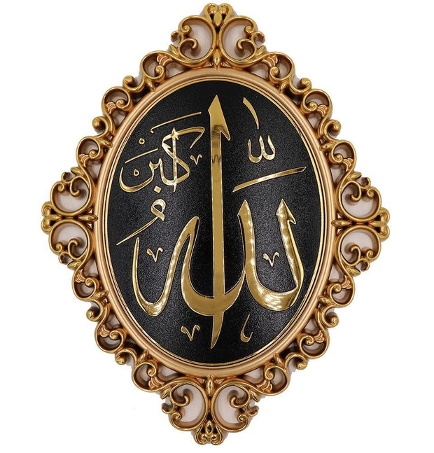Gunes Islamic Decor Luxury Islamic Wall Decor Plaque Allah 24 x 31cm 2436