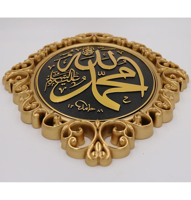 Gunes Islamic Decor Luxury Islamic Wall Decor Plaque Allah Muhammad 24 x 31cm 2438