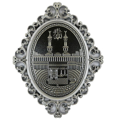 Gunes Islamic Decor Luxury Islamic Wall Decor Plaque Kaba 24 x 31cm 2454